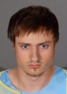 James Howell, white, white teenager, terrorist, extremist, homophobia,