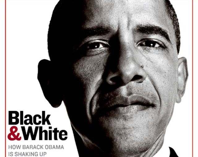 Obama is cool black white